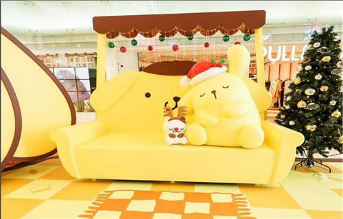 Shhh! Pompompurin is sleeping!