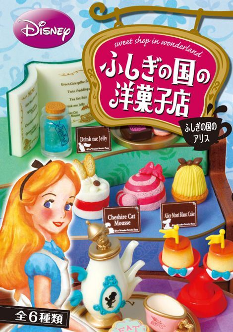 Re-Ment Alice Wonder Sweets Shop Miniature