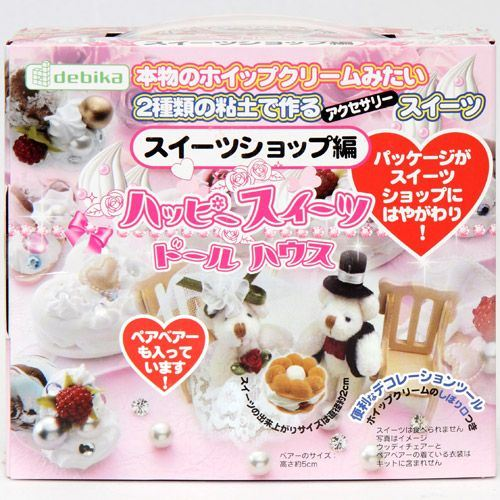 big DIY miniature cake clay set teddy bears Japan
