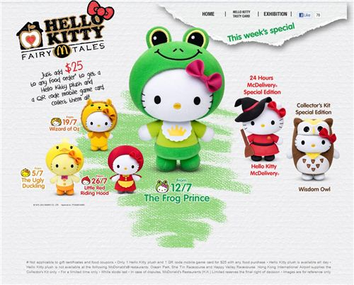 You can see all the cute Hello Kitty plushies on the McDonalds promotion website