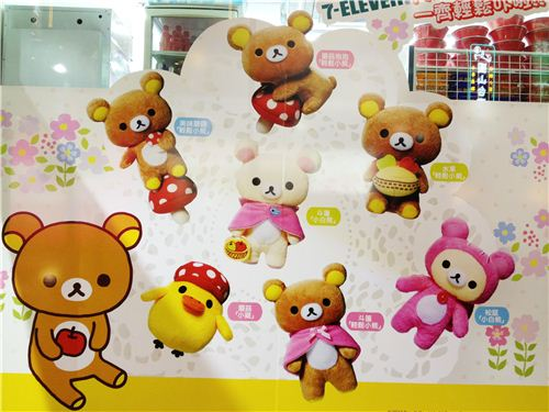 Big pictures of the 7 plush charms of the 7-Eleven x Rilakkuma Forest Collection