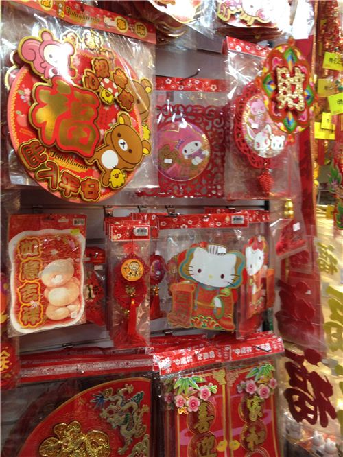 more Rilakkuma, Hello Kitty and My Melody Fai Chuns