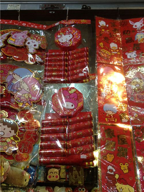 Hello Kitty & My Melody fire cracker decoration - no real ones of course