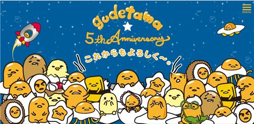 Gudetama in space!