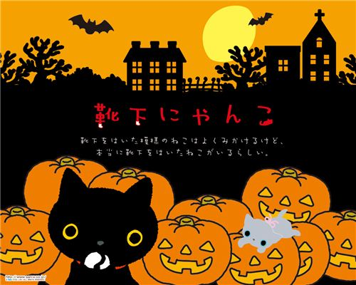 Happy Halloween with Kutusita Nyanko cat