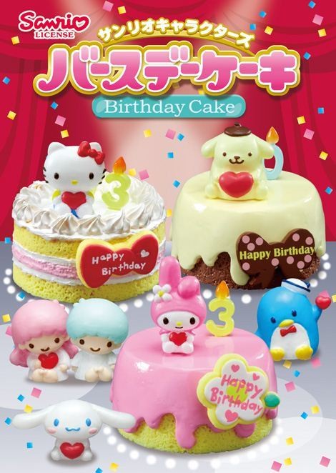 Sanrio birthday cake Re-Ment miniature blind box Hello Kitty Little Twin Stars