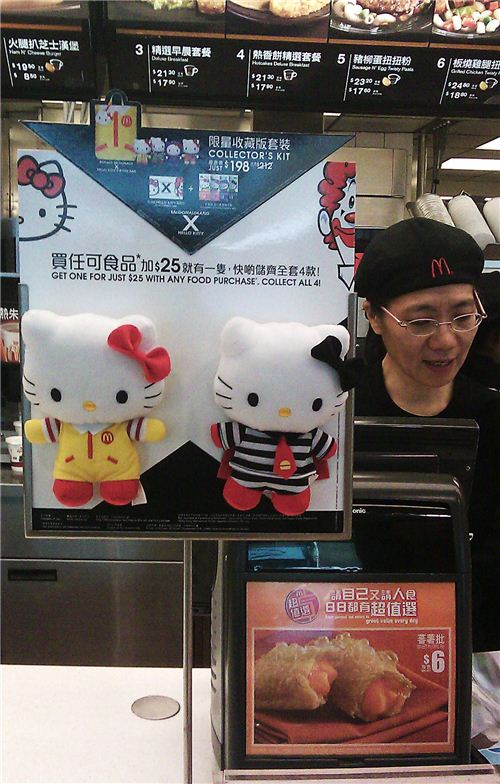you see the Hello Kitty plush toys everywhere