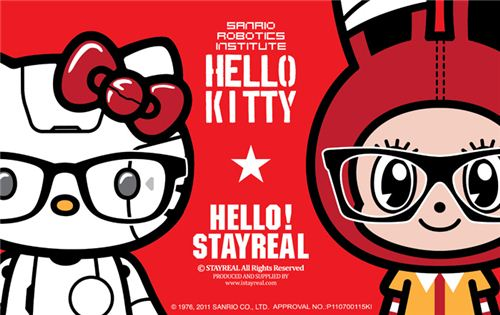 Hello Kitty collection at Stay Real stores in Hong Kong
