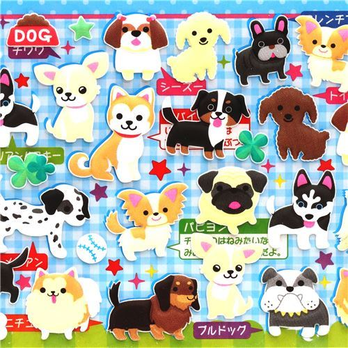 cute funny dog puffy 3D sponge stickers from Japan