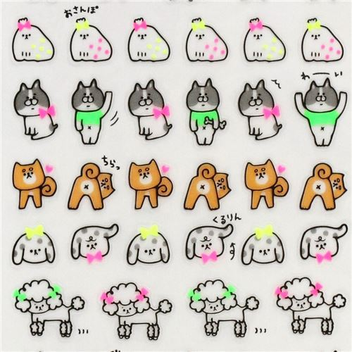 kawaii neon colorful funny dog bow stickers by Q-Lia