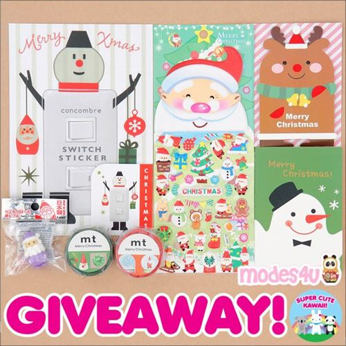 Join this giveaway for a chance to win kawaii Christmas goodies!