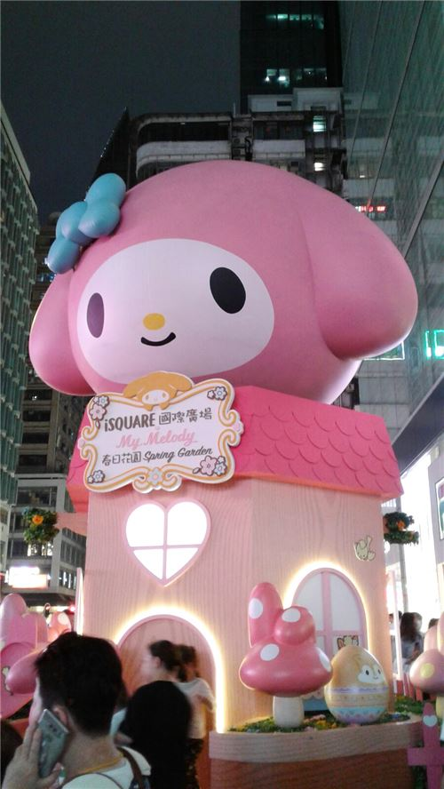 My Melody is in town!