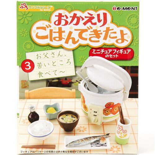 Retro Japanese Meals Re-Ment box Set 3 rice cooker & fish