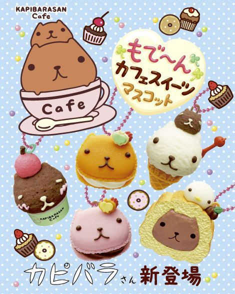 Re-Ment Kapibarasan Cafe sweets guinea pig