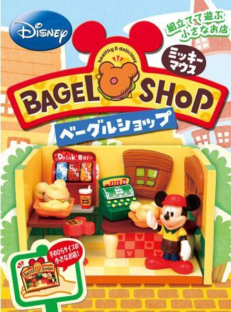 kawaii Disney Re-Ment Bagel Shop Miniature Box