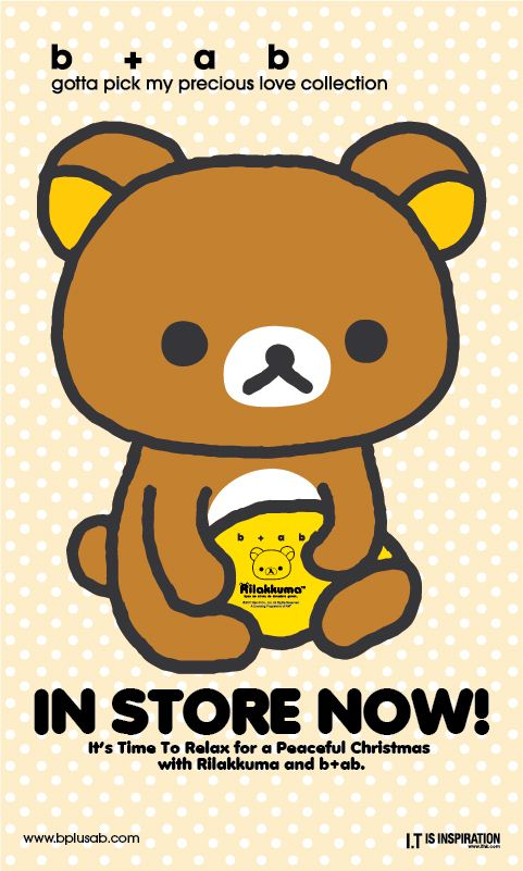 the official poster of the Rilakkuma collection