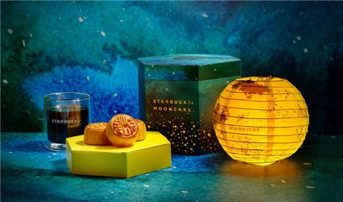 Starbucks' stunning Moon Cake promotion