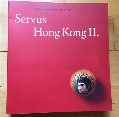 We're in Servus Hong Kong II!