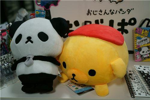 More Ojipan plush toys